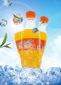 Chello Orange 250 ml